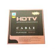 کابل HDMI فلت 15 متری