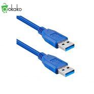 کابل 1/5 متری لینک دوسر USB3