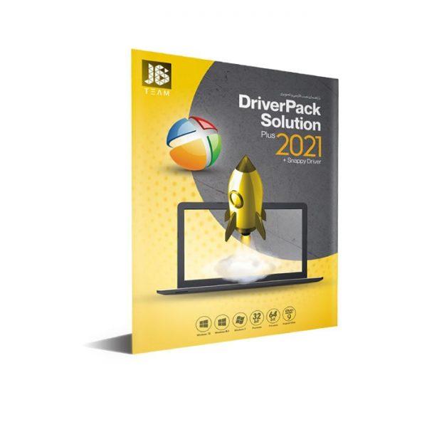 نرم افزار درایور پک کامل نسخه 2021